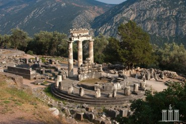 Ruin of the Oracle at Delphi